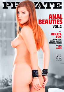 Anal Beauties #2 – Private