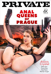 Anal Queens Of Prague – Private