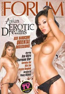 Asian Erotic Dreams – Penthouse