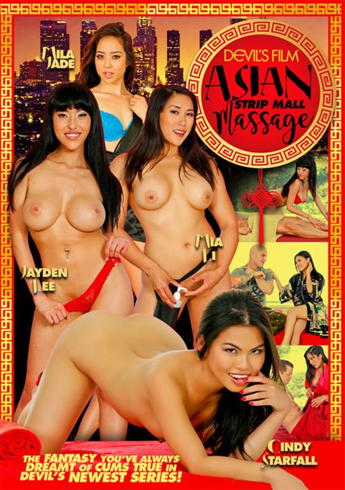 Asian Strip Mall Massage – Devil's Film