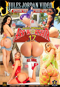 Ass Worship #17 – Jules Jordan