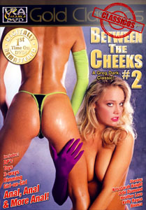 Between the Cheeks #2 – VCA