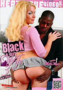 Black In My Wife #3: Anal Edition – Heatwave
