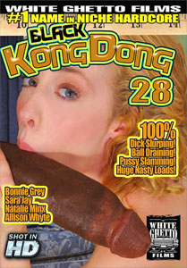 Black Kong Dong #28 – White Ghetto