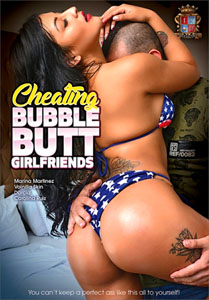 Cheating Bubble Butt Girlfriends – Innocent High