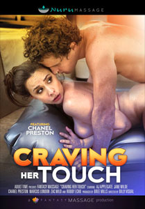 Craving Her Touch – Fantasy Massage