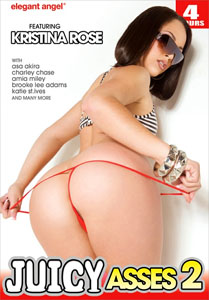 Juicy Asses #2 – Elegant Angel
