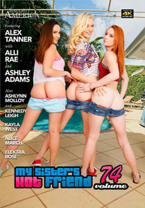 My Sister's Hot Friend #74 – Naughty America
