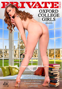 Oxford College Girls – Private