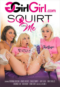 Squirt On Me – GirlGirl