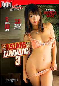 The Asians Are Cumming! #3 – Digital Sin