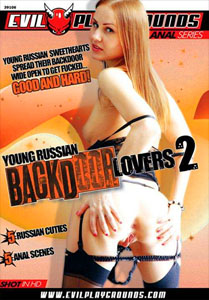 Young Russian Backdoor Lovers #2 – Sunset Media